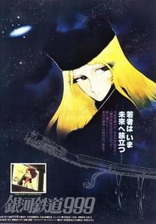 Ginga Tetsudou 999 (Dub)