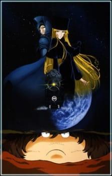 Ginga Tetsudou 999: Eternal Fantasy
