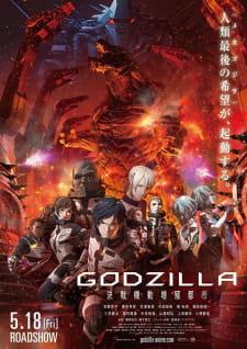 Godzilla 2: Kessen Kidou Zoushoku Toshi (Dub)
