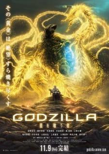 Godzilla 3: Hoshi wo Kuu Mono (Dub)