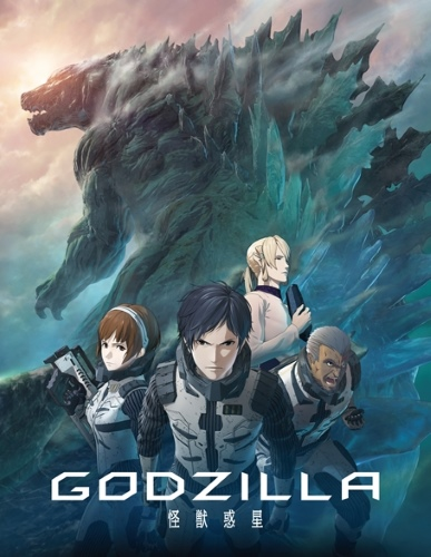 Watch Godzilla: Kaijuu Wakusei full episodes online English Sub.