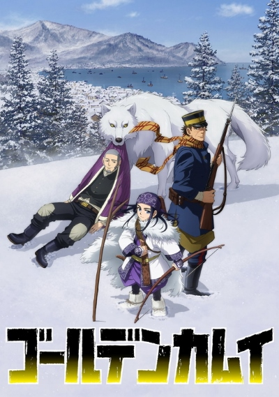 Golden Kamuy 2nd Season (Dub)