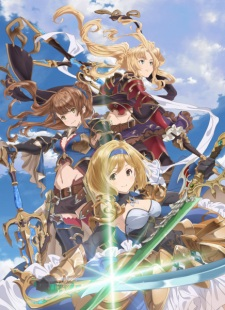 Granblue Fantasy The Animation Season 2: Djeeta-hen