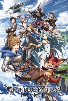 Watch Granblue Fantasy The Animation full episodes online English Dub.