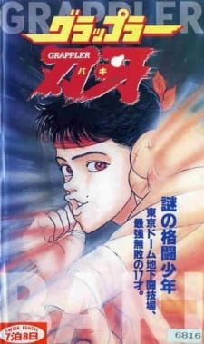 Grappler Baki (1994)