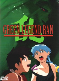 Green Legend Ran (Dub)