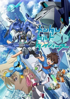 Gundam Build Divers (Dub)