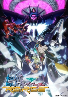 Gundam Build Divers Re:Rise 2nd Season (Dub)