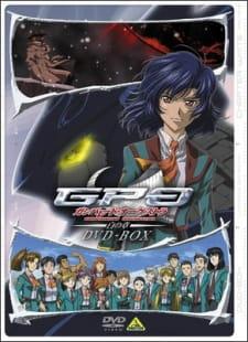 Gunparade Orchestra OVA