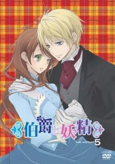 Hakushaku to Yousei Specials