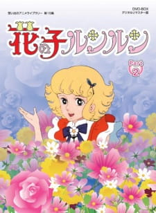 Hana no Ko Lunlun: Konnichiwa Sakura no Kuni