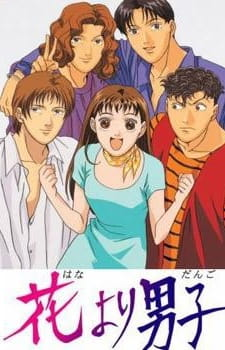 Hana Yori Dango (Dub) Episode 28