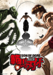 Hanma Baki: Son of Ogre Episode 12