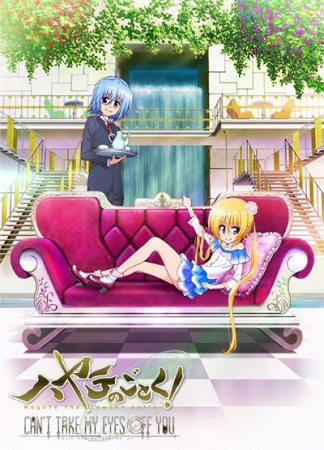 Hayate no Gotoku! Can't Take My Eyes Off You (Dub)