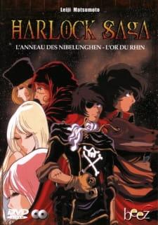 Herlock Saga: Nibelung no Yubiwa (Dub)