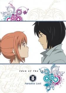 Higashi no Eden Movie II: Paradise Lost (Dub)