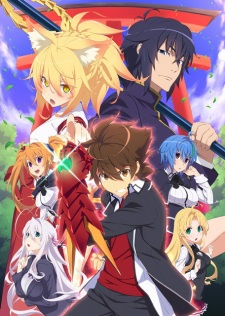 High School DxD Hero