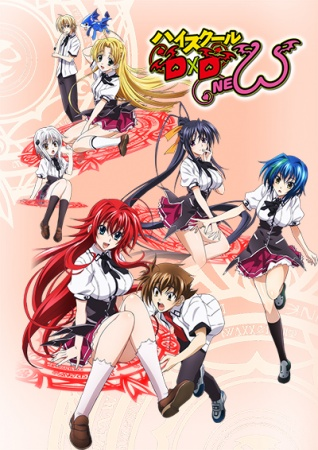 High School DxD New (Dub)