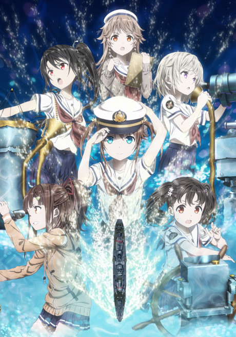 High School Fleet Movie