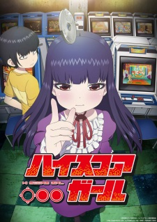 High Score Girl (Dub)