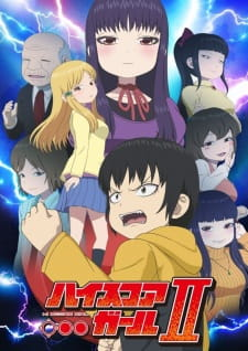 High Score Girl II (Dub)