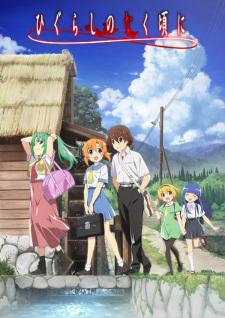 Higurashi no Naku Koro ni Gou (Dub)