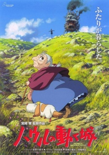 Howl\'s Moving Castle (Dub)