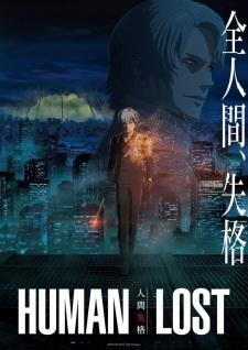 Human Lost: Ningen Shikkaku (Dub)