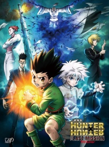 Hunter x Hunter Movie 2: The Last Mission (Dub)