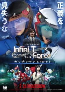Infini-T Force Movie: Gatchaman - Saraba Tomo yo (Dub)