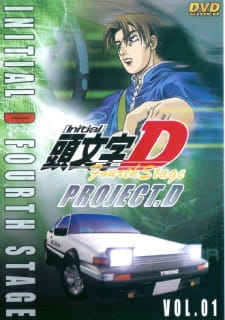 Initial D Fourth Stage (Dub)