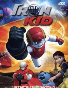 Iron Kid (Dub)