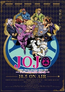 JoJo no Kimyou na Bouken: Ougon no Kaze (Dub) Episode 30