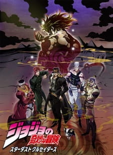 JoJo no Kimyou na Bouken Part 3: Stardust Crusaders 2nd Season (Dub)