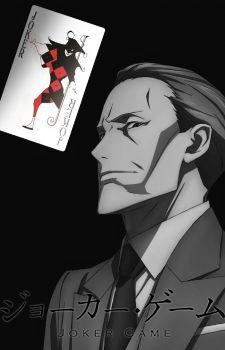 Watch Joker Game: Kuroneko Yoru no Boukenfull episodes online English Sub.