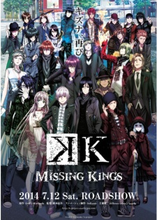 K: Missing Kings (Dub)