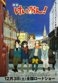 K-On! Movie (Dub)