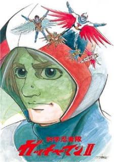 Kagaku Ninja-tai Gatchaman II Episode 45
