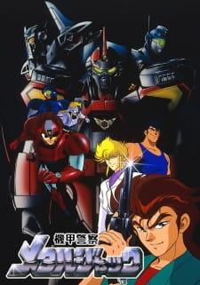 Kikou Keisatsu Metal Jack