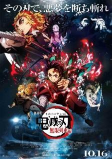 Kimetsu no Yaiba Movie: Mugen Ressha-hen (Dub)
