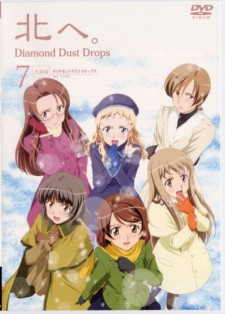 Kita e.: Diamond Dust Drops (Dub)