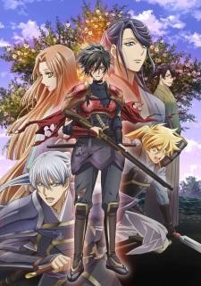 Kochouki: Wakaki Nobunaga