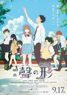 Koe no Katachi (Dub)