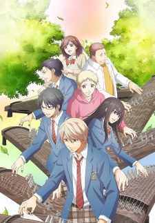 Kono Oto Tomare! 2nd Season