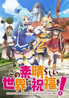 Kono Subarashii Sekai ni Shukufuku wo! (Dub)