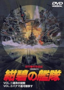 Konpeki no Kantai Episode 18