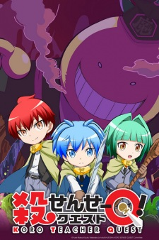 Watch Koro-sensei Quest! full episodes online English Dub.