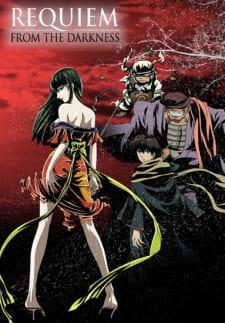 Kyougoku Natsuhiko: Kousetsu Hyaku Monogatari (Dub)