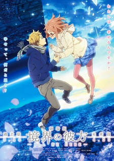 Kyoukai no Kanata Movie 1: I\'ll Be Here - Kako-hen (Dub)