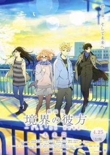 Kyoukai no Kanata Movie 2: I'll Be Here - Mirai-hen (Dub)